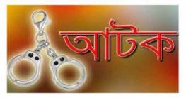 রংপুরে তিন জামায়াত নেতা কারাগারে