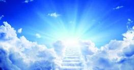 মৃত্যুর পর মানুষ যা আশা করবে