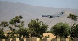 আফগানিস্তানের বাগরাম ঘাঁটি ছেড়ে গেল মার্কিন সেনারা