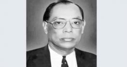 দেশের বিজ্ঞান গবেষণার অগ্রপথিক ড. এম এ ওয়াজেদ মিয়া