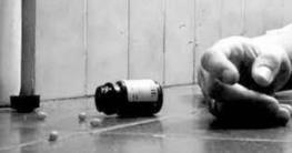 সম্পর্ক মেনে না নেয়ায় প্রেমিক যুগলের বিষপানে আত্মহত্যা