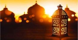 রোজা রাখার ১০ পুরস্কার