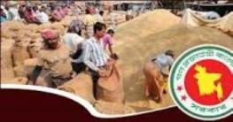 কৃষকদের থেকে ৮ লাখ মেট্রিক টন ধান-চাল কিনবে সরকার