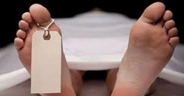 চিরিরবন্দরেব্রিজের নিচ থেকেচা-দোকানদারের মরদেহ উদ্ধার