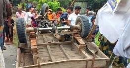 বদরগঞ্জে গরুবাহী নসিমন উল্টে ব্যবসায়ী নিহত