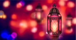 রমজান মাস ও রোজা প্রসঙ্গে পবিত্র কুরআন যা বলে