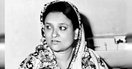 বঙ্গমাতা দিবস উপলক্ষে সেলাই মেশিন ও টাকা পাবেন নারীরা