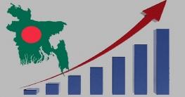 অর্থনৈতিক নিরাপত্তায় নবম স্থানে বাংলাদেশ