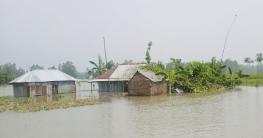 বদরগঞ্জে নদীতে গোসল করতে নেমে স্কুলছাত্র নিখোঁজ