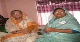 প্রধানমন্ত্রীর বড় জা আর নেই: রংপুর জেলা আ'লীগের শোক
