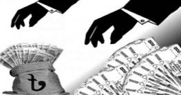 কালো টাকা সাদা করা যাবে শেয়ারবাজার ও আবাসন খাতে