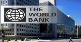ক্ষতিগ্রস্ত অর্থনীতি পুনরুদ্ধারে বিলিয়ন ডলারদিচ্ছে বিশ্বব্যাংক