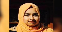 ব্রিটেনে বাংলাদেশিদের মুখ উজ্জ্বল করলেন ফারহানা আহমদ