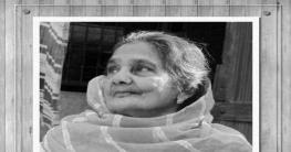 প্রাণিসম্পদ মন্ত্রী শ ম রেজাউল করিমের মা আর নেই