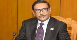 বিএনপি প্রতিহিংসার রাজনীতির জনক: ওবায়দুল কাদের