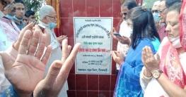 ডোমারে ৪টি ব্রীজ ও ১৫টি কালভার্ট নির্মাণ কাজের উদ্বোধন