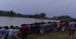 বদরগঞ্জে চিকলী নদীতে মাছ ধরতে নেমেযুবক নিখোঁজ