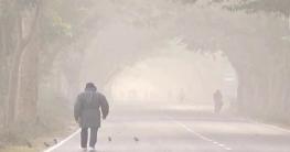 রংপুর বিভাগেরআট জেলায় শৈত্য প্রবাহ অব্যাহত থাকবে