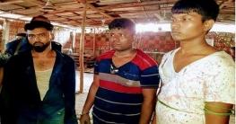 মিঠাপুকুরে মোটরসাইকের চোর চক্রের ৩ সদস্য গ্রেফতার