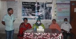 নীলফামারীতে পারিবারিক সহিংসতা প্রতিরোধে কর্মশালা