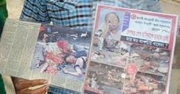 গ্রেনেড হামলার বিচার দেখার অপেক্ষায় রংপুরের রিজিয়ার দুই ছেলে