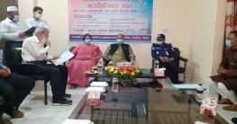 'বাংলাবান্ধা-শিলিগুড়িরেল যোগাযোগকার্যক্রম এগিয়ে যাচ্ছে'