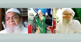 তিন সদস্যের কমিটির মাধ্যমে পরিচালিত হবে হাটহাজারী মাদরাসা