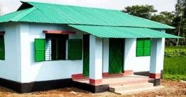 মুজিববর্ষ উপলক্ষেনতুন ঘর পাচ্ছে চট্টগ্রামের ১৩৭৪ গৃহহীন পরিবার