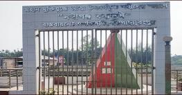 আজ পীরগাছা উপজেলা হানাদার মুক্ত দিবস