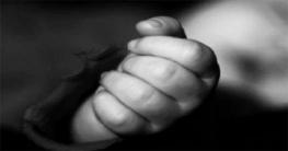 বদরগঞ্জে ডোবায় মিলল ৪৮ দিন বয়সী শিশুর লাশ