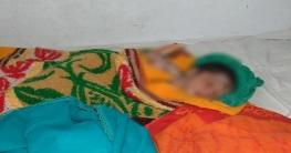 দিনাজপুরে চলন্ত ট্রেনে সন্তানজন্ম দিলেনএক প্রসূতি মা