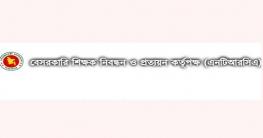 ৫৪ হাজার শিক্ষক নিয়োগ কার্যক্রমে স্থগিতাদেশ তুলে নিলেন হাইকোর্ট
