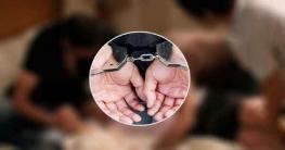 স্বামীকে আটকে রেখে স্ত্রীকে দল বেঁধে ধর্ষণ, কারাগারে ৫ যুবক