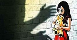 মোবাইলে গান শোনানোর কথা বলে ছয় বছরের শিশুকে ধর্ষণ