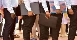 কুড়িগ্রামবাসীর জন্য সরকারি ৮৩ পদে চাকরির সুযোগ