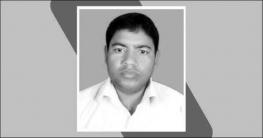 কালীগঞ্জে ট্রাক্টরচাপায় কলেজশিক্ষক নিহত