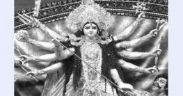 দেবী দুর্গা ও তাঁর পূজা