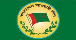 ইউপি নির্বাচন: রংপুর বিভাগে আ.লীগের প্রার্থী ঘোষণা আজ