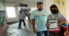 পাটগ্রামে সরকারি হাসপাতালে বেসরকারির হাসপাতালের প্রচারণা