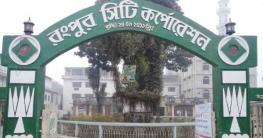 রংপুর সিটি করপোরেশনের ১১৭ স্থানে পশু কোরবানি