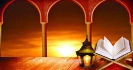 আল-কোরআনে জীবন-মৃত্যুর স্বরূপ