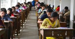 রংপুরসহ বিভাগীয় শহরগুলোতেঢাবির ভর্তি পরীক্ষা শুরু আজ