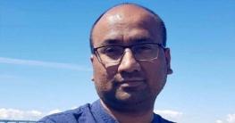 বাংলাদেশবিরোধী অপতৎপরতায় লিপ্ত তাসনিম খলিল: সুইডেনে মামলা