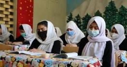 আফগানিস্তানে দ্রুত খুলছে মেয়েদের স্কুল: জাতিসংঘ