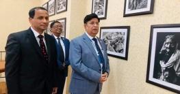 উজবেকিস্তানে 'বঙ্গবন্ধু কর্নার' পরিদর্শনে পররাষ্ট্রমন্ত্রী