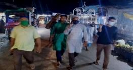 কুড়িগ্রামের লাশ নিলো না পরিবার, সমাধি করলাে ছাত্রলীগ