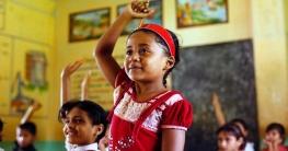 ছয় মাসের উপবৃত্তির টাকারসঙ্গে জামা-জুতার টাকাও পেল শিক্ষার্থীরা