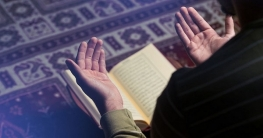 সফর মাসের কিছু বিশেষ আমল