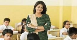 রংপুরে প্রাথমিক বিদ্যালয়ের ৩ হাজার শিক্ষকের পদ শূন্য