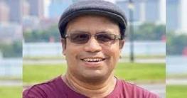বাংলাদেশি বিজ্ঞানী ড. জাহিদপেলেনওআইসির পুরস্কার